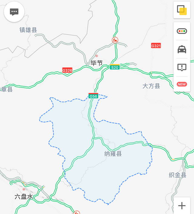 贵州4.jpg